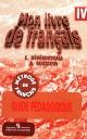 Французский язык 4 кл. Книга для учителя